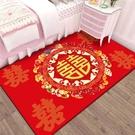 結婚地毯門墊腳墊紅色喜字門口
