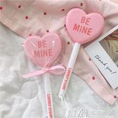 粉色愛心磨腳石 雙面磨腳器可愛糖果心形去死皮老繭        瑪奇哈朵