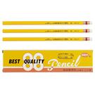 【奇奇文具】利百代Liberty HB-88 普通鉛筆