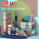 積木  babycare嬰幼兒積木木制1-2歲寶寶益智男孩女孩3-6周歲兒童玩具 酷動3Cigo