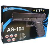 台灣製 空氣槍 AS-104 BB槍 加重型玩具槍(黑色)/一支入(促630) G17手拉空氣槍