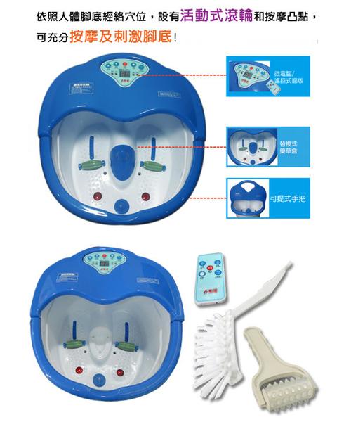 免運費 勳風 無線遙控加熱式SPA按摩足浴機/泡腳機 HF-3657H
