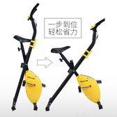 動感單車 動感單車家用靜音健身車健身器材室內腳踏車跑步機式自行車運動 米蘭街頭IGO