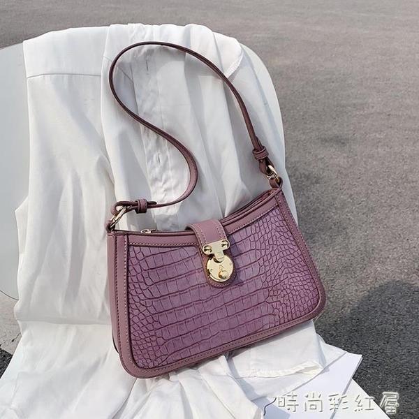 今年流行的包包新款2020網紅時尚單肩包法棍包腋下高級感洋氣女包「時尚彩紅屋」