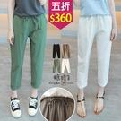 【五折價$360】糖罐子反摺褲管造型縮腰抽繩口袋純色長褲→預購【KK7264】