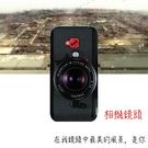 [ZD552KL 軟殼] 華碩 ASUS ZenFone 4 Selfie Pro Z01MDA 手機殼 外殼 保護套 相機鏡頭