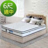 【HONEY BABY】克萊兒三線天絲乳膠系列-高支撐型獨立筒床墊 雙人加大6x6.2尺