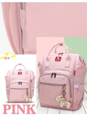 時尚大容量媽咪包女士雙肩包旅行背包母嬰包待產包防水媽媽包尼龍