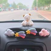 (中秋大放價)汽車擺件車載香水香薰帕丁頓幾何熊汽車香水香氛擺件擴香石車內裝飾品擺件
