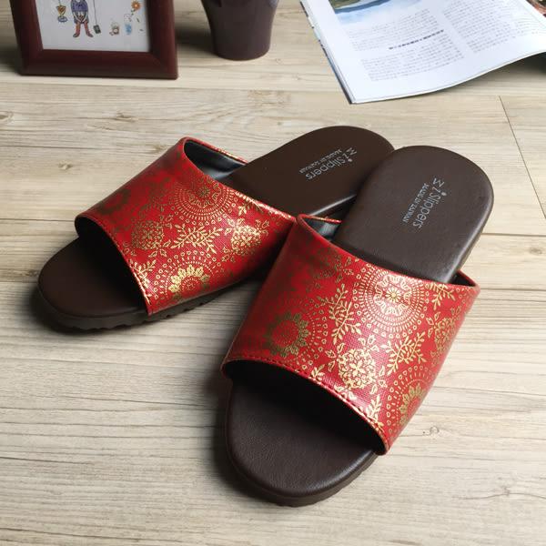 台灣製造-經典系列-室內拖鞋-橡膠鞋底皮拖 - 光年-紅