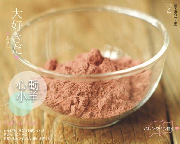 心動小羊^^純天然美國天然火山玫瑰礦泥粉紅石泥粉、礦泥粉,手工皂必備50G,只要50元