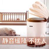 塑料垃圾桶帶蓋創意大號家用腳踏式廚房客廳衛生間腳踩筒igo『摩登大道』