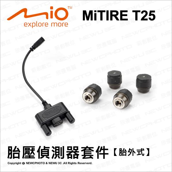 請先詢問庫存 免運送車充 Mio MiTIRE T25 Kit 胎壓偵測器套件 胎外式 胎壓偵測器 ★可刷卡★ 薪創
