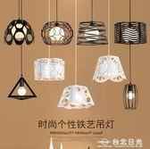 餐廳吊燈三頭創意個性單頭餐廳燈工業風  台北日光