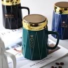 馬克杯 ins北歐咖啡馬克杯帶蓋勺創意個性潮流陶瓷杯子大容量男女喝水杯 艾維朵