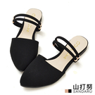 兩穿穆勒鞋 細帶簡約尖頭低跟鞋- 山打努SANDARU【1070215#46】