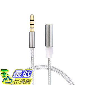 [106美國直購] 耳機延長線 KetDirect 50cm(1.5ft) 4 pole 3.5mm 1/8 inch Male to Female Silver plated