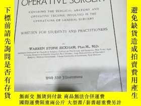二手書博民逛書店1903年罕見a text book of operative surgeryY211705
