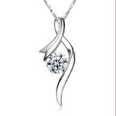 項鍊女韓國版歐美鍍銀飾品復古飾天然水晶掛墜《小師妹》ps44