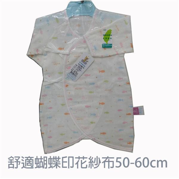 舒適 印花蝴蝶紗布衣 粉 (50-60cm) 『121婦嬰用品館』
