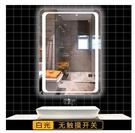 浴镜 智能鏡子觸摸屏豎掛浴室鏡壁掛led帶燈衛生間防霧音樂鏡廁所掛墻 城市科技DF