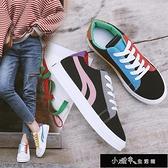 帆布鞋 韓版ulzzang平底休閒帆布鞋女鞋【2021歡樂購】