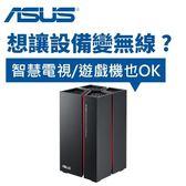 ASUS華碩 RP-AC68U AC1900 雙頻同步無線訊號延伸器/存取點(AP)