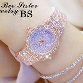 BS新款熱銷表 外貿高檔手鏈表滿鉆女表 名媛手鐲奢華女式學生手錶 生活樂事館