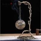 弘德坊 禪意仿古純銅倒流熏香爐法門球盤香爐鏤空雕刻熏香球流煙 NMS小明同學