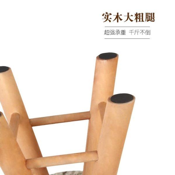 實木圓凳創意布藝小凳子 igo 全館免運