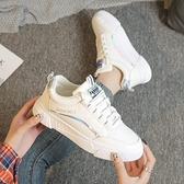 平底鞋 小白鞋女鞋2021春季新款平底百搭白鞋板鞋網紅老爹鞋潮【快速出貨八折鉅惠】