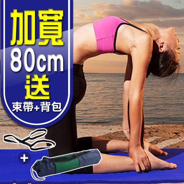 瑜珈墊 推薦 10mm 加厚加大 瑜珈墊 運動墊 防滑墊 瑜珈墊哪裡買 遊戲墊 仰臥起坐 nbr