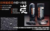 *WANG*【免運】日本PetEsthe貝特愛思活性炭護毛素350ml-有效去除髒污與臭味