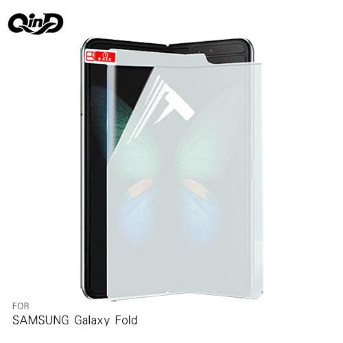 摩比小兔~QinD SAMSUNG Galaxy Fold 水凝膜(三件組) 保護貼