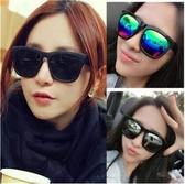 太陽鏡 男女反光墨鏡廠家直銷方框彩膜時尚眼鏡