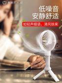 迷你可充電學生usb手持小電風扇手拿便攜式靜音隨身電風扇宿舍辦公室桌上風扇中秋節禮物