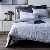 HOLA 安嵐純棉床包兩用被組 雙人