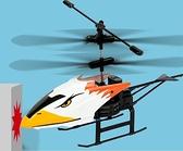 遙控飛機 男孩遙控直升飛機無人機小學生迷你耐摔充電動飛行器小型玩具【快速出貨八折鉅惠】