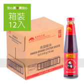 【李錦記】熊貓鮮味蠔油510g,12罐/箱,平均單價92.5元