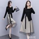 兩件式連身裙 秋季新款名媛時尚減齡洋氣顯瘦收腰遮肉連衣裙氣質長袖套裝女 韓菲兒