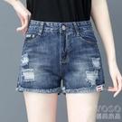 牛仔短褲 破洞牛仔短褲女夏天韓版寬松薄款大碼顯瘦ins學生高腰直筒女褲子 快速出貨