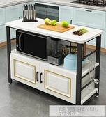 廚房置物架落地多層微波爐烤箱收納儲物架米面儲物架案板架切菜桌 夏季新品