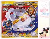 麗嬰兒童玩具館~TAKARA TOMY-戰鬥陀螺 BURST#107 超Z陀螺命運戰鬥組 BB10298