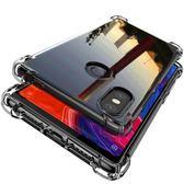 小米8手機殼6x保護套8se硅膠5a紅米note5八plus防摔mix2s全包note3氣囊max2透明優樂居生活館