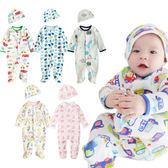 長袖包腳連身衣 嬰兒帽 純棉 居家服 棉質 連身衣 爬服 哈衣 男寶寶 女寶寶 新生兒50517