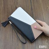 女士手拿包錢包女長款簡約新款撞色拼接拉鏈大容量錢夾女生手機包CC648『紅袖伊人』