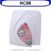佳龍【NH88】即熱式瞬熱式電熱水器雙旋鈕設計與溫度熱水器(含標準安裝)