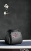 茶葉罐-素影 小號家用茶葉罐陶瓷普洱茶密封罐儲物罐手繪梅花弄梅罐 花間公主