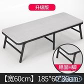 折疊床 折疊床單人家用板式成人穩固午休床辦公室午睡簡易硬板行軍木板床