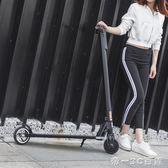 碳纖維電動滑板車成人折疊式兩輪代步車迷你型電動車鋰電池電瓶車【帝一3C旗艦】IGO